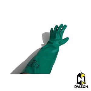 Luva nitrílica para proteção química